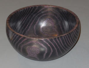 Kevin Seigworth Bowl